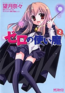 japanese from zero ebook download